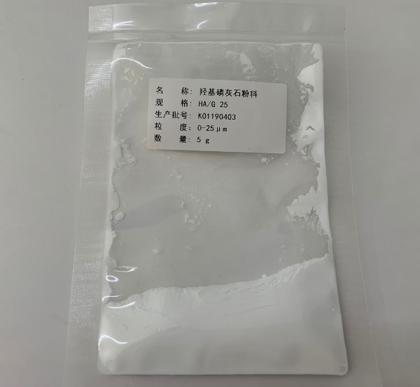 Hydroxyapatite Coating Powder